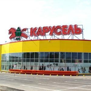 Гипермаркеты Вачи