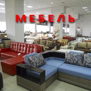Магазины мебели Вачи