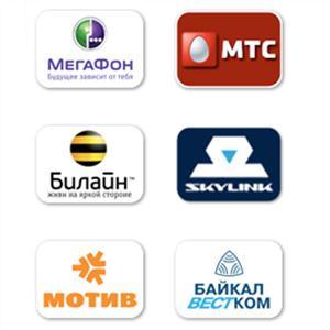 Операторы сотовой связи Вачи
