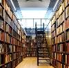Библиотеки в Ваче
