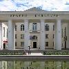 Дворцы и дома культуры в Ваче