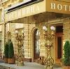 Гостиницы в Ваче