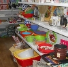 Магазины хозтоваров в Ваче