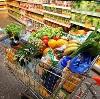 Магазины продуктов в Ваче