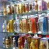 Парфюмерные магазины в Ваче