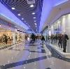 Торговые центры в Ваче
