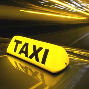 Такси Вачи