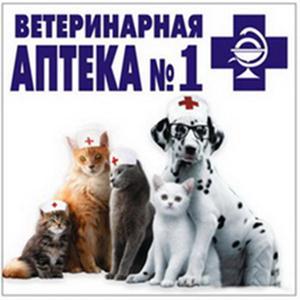 Ветеринарные аптеки Вачи